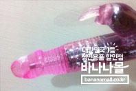 무소음7단 비즈 핑크캡틴 사용후기입니다^.^